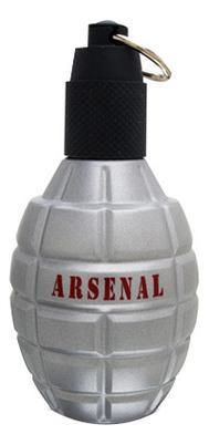 Gilles Cantuel Arsenal