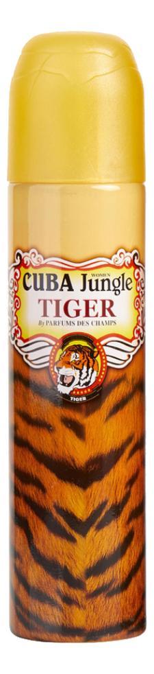 Cuba Paris Jungle Tiger