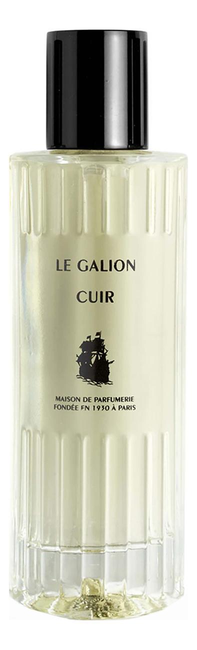Le Galion Cuir
