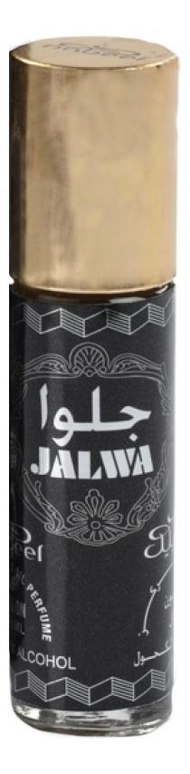 Nabeel Jalwa