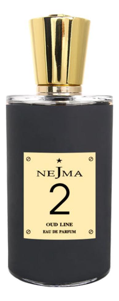 Nejma 2