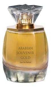 Arabian Souvenir Gold