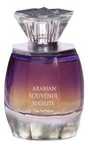 Arabian Souvenir Sugilite
