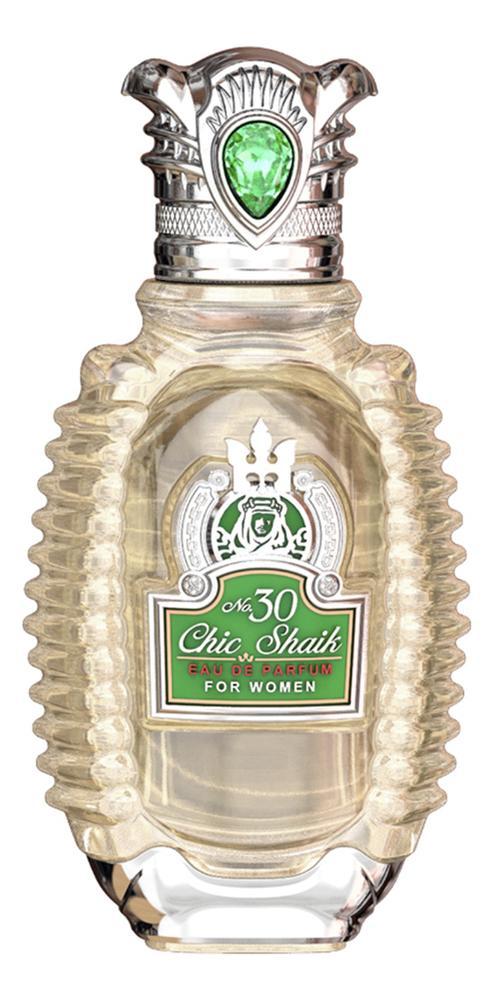 Designer Shaik Chic No30 For Women
