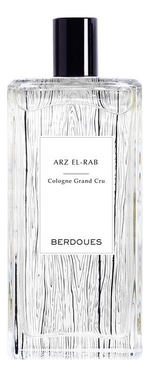 Berdoues Arz El Rab