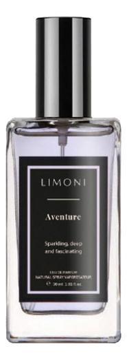 Limoni Aventure