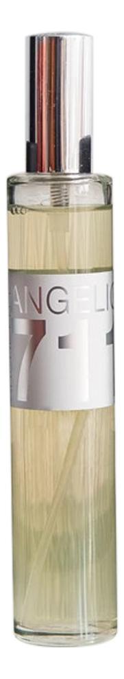 175698 cb i hate perfume angelic conversation 711