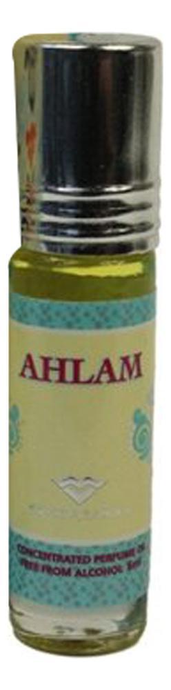 Khalis Ahlam