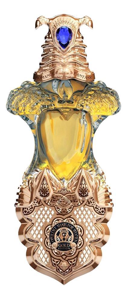 Designer Shaik Opulent Gold Edition For Women
