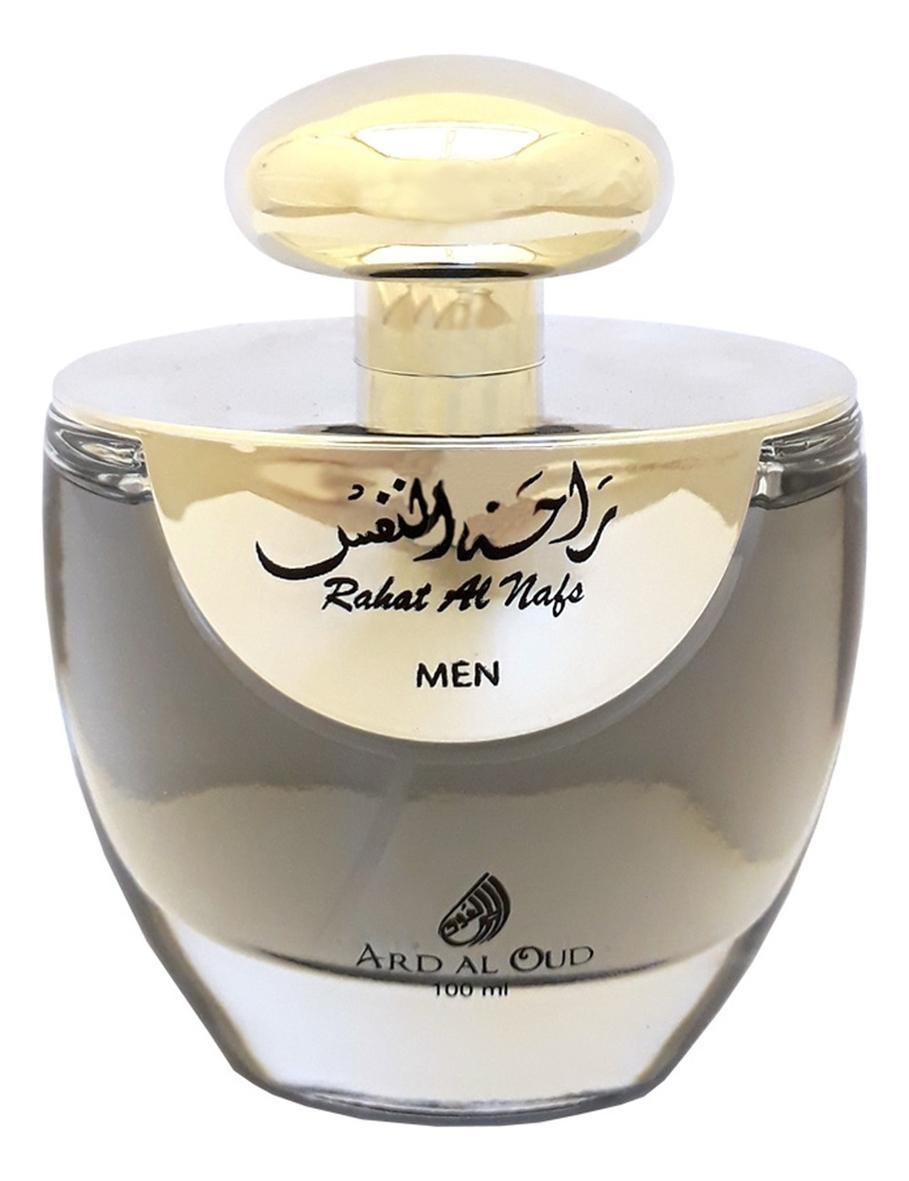 Ard Al Oud Rahat Al Nafs Men