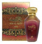 Ajyad Hub Al Waqt Gold