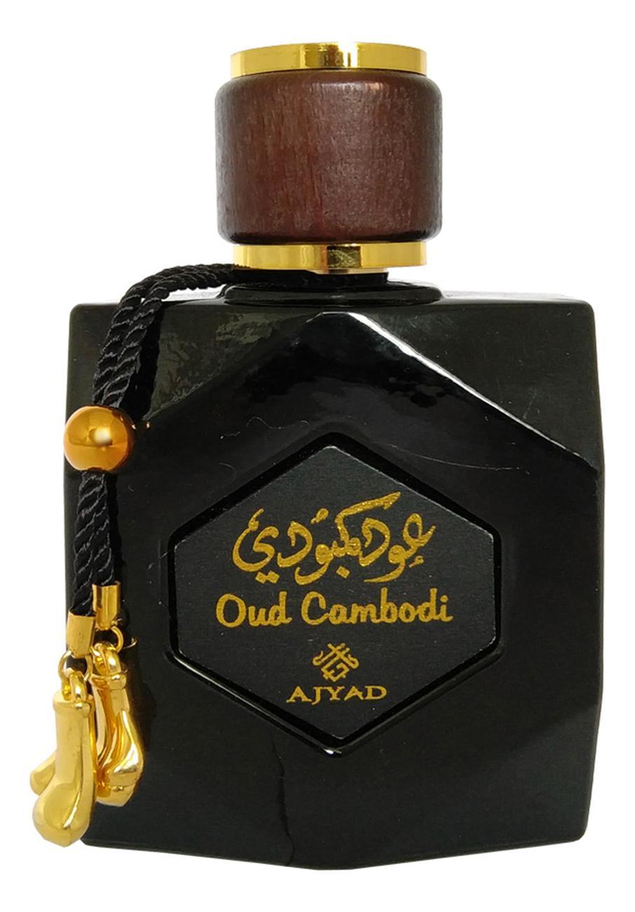 Ajyad Oud Cambodi