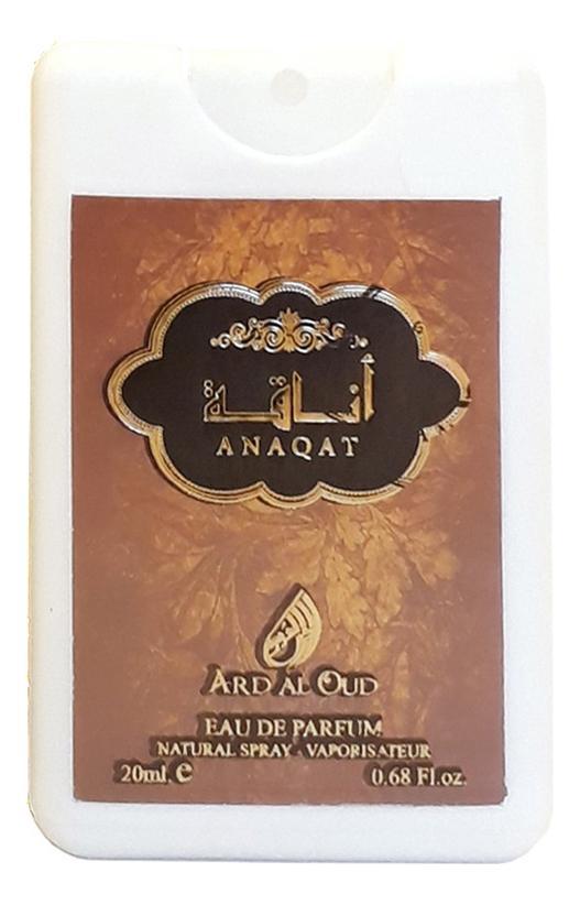 Ard Al Oud Anaqat