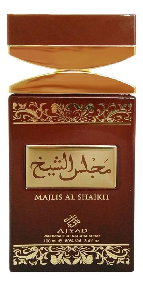 Ajyad Majlis Al Shaikh