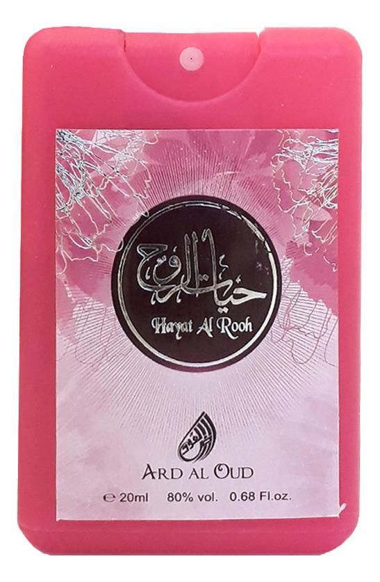 Ard Al Oud Hayat Al Rooh