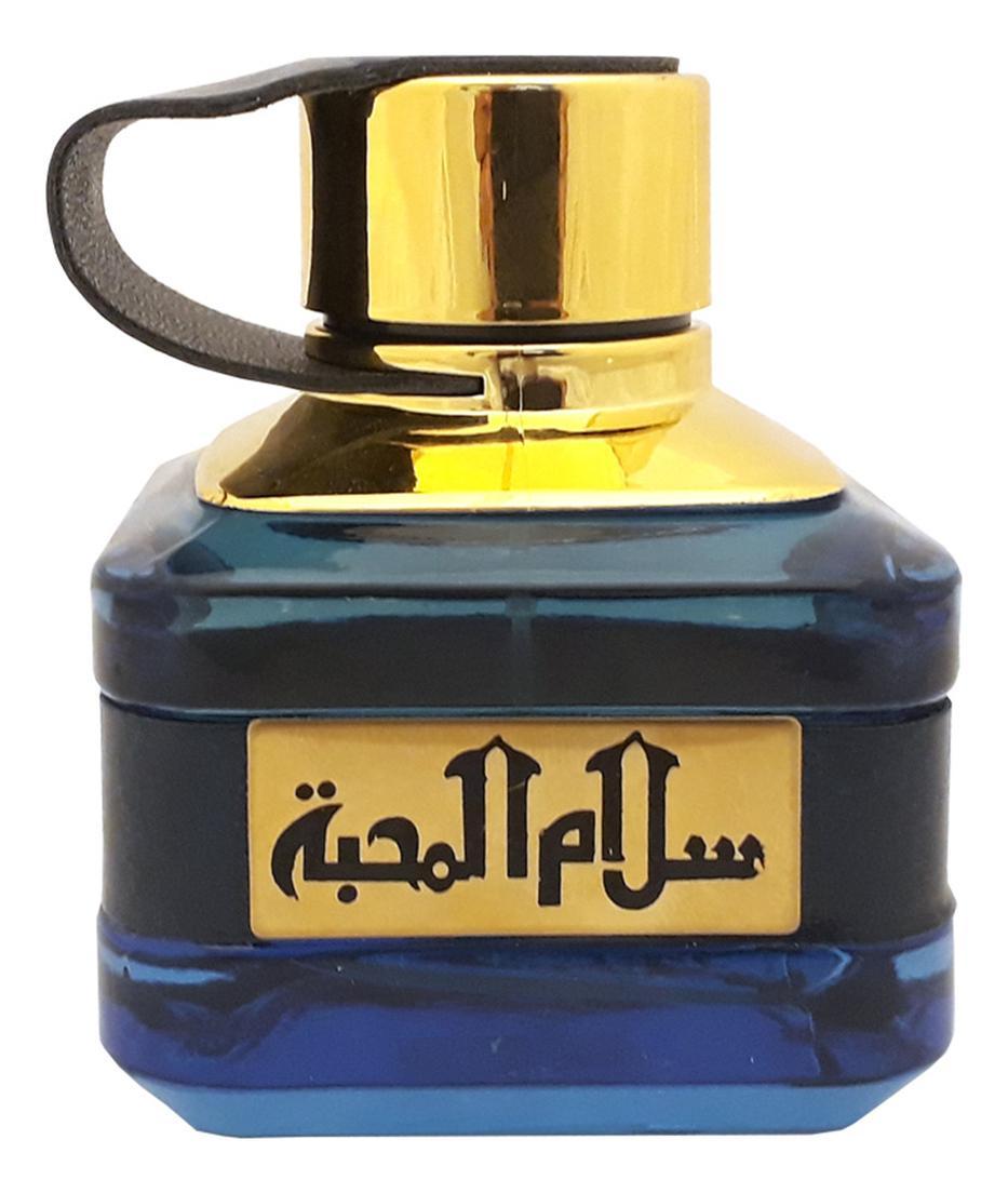 Ajyad Salamul Mohabbah