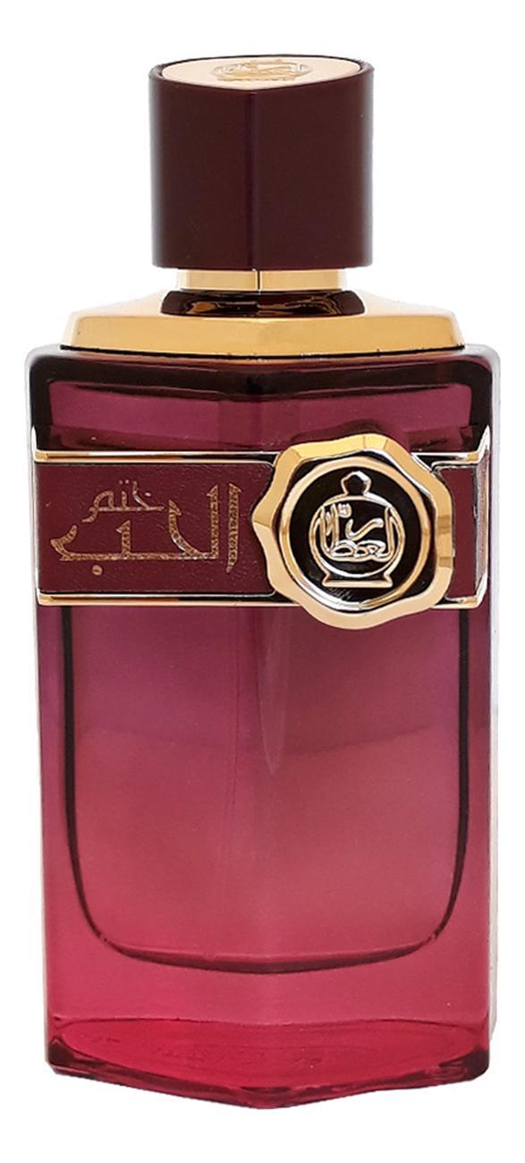 Al Attaar Seal Of Love