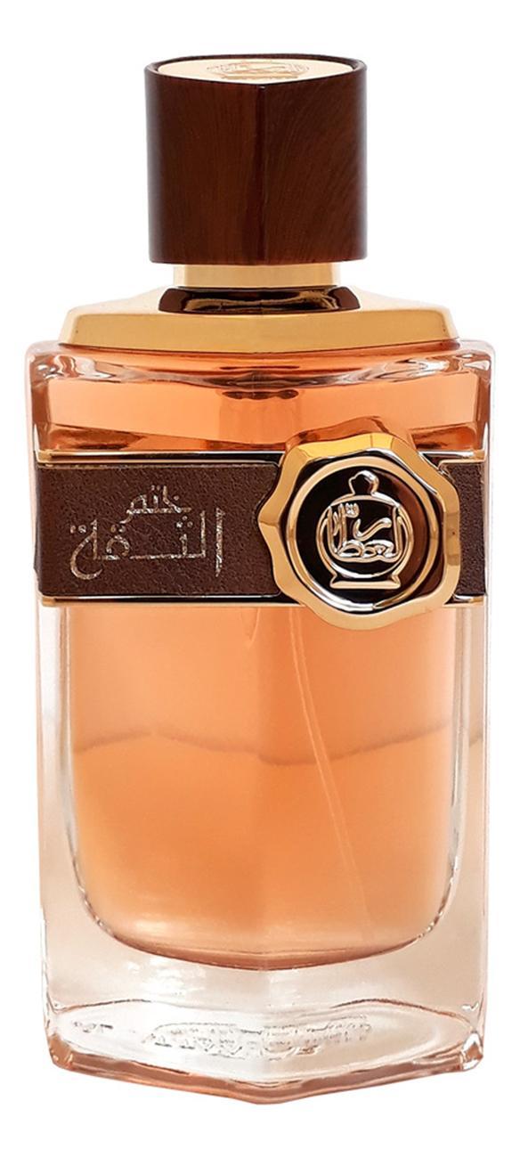 Al Attaar Seal Of Trustu