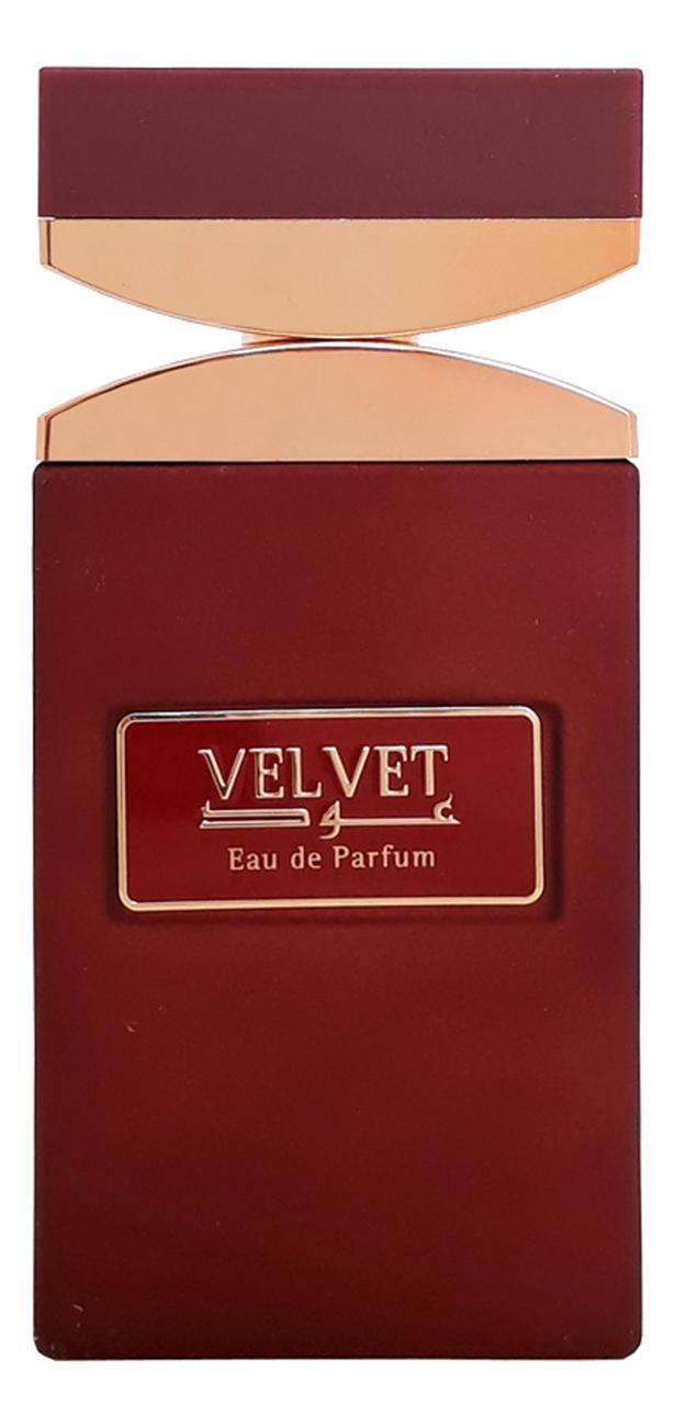Al Attaar Velvet Red