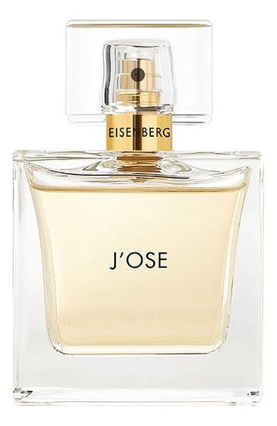 Eisenberg J'Ose