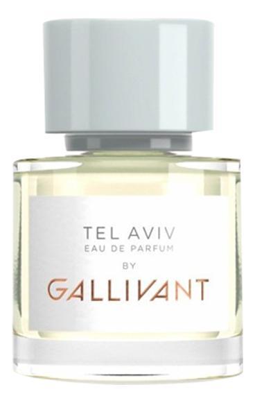 Gallivant Tel Aviv