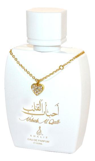 Khalis Ahbab Al Qalb