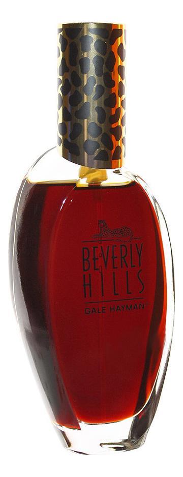 Beverly Hills Glamour Винтаж