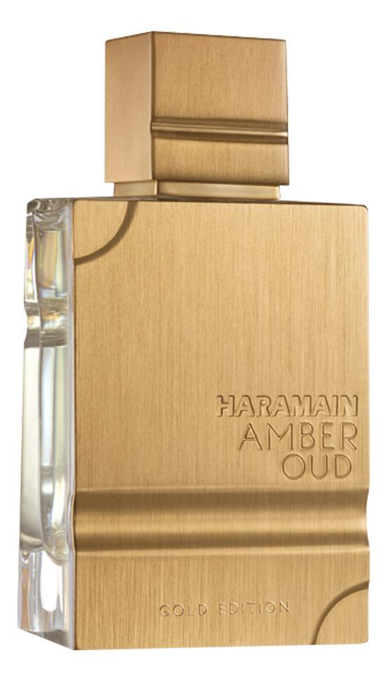 Al Haramain Perfumes Amber Oud Gold