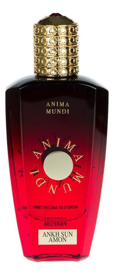 Anima Mundi Ankh Sun Amon