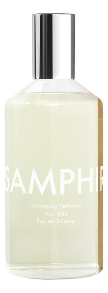 Laboratory Perfumes Samphire