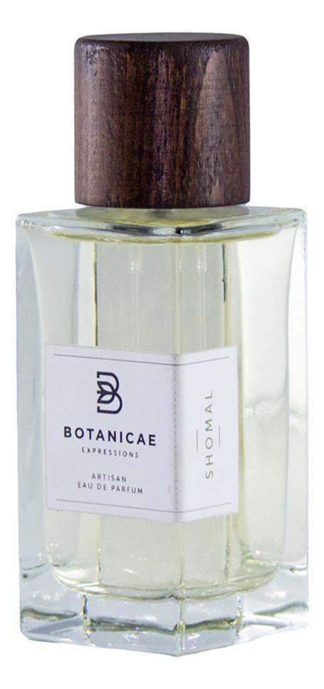 Botanicae Shomal