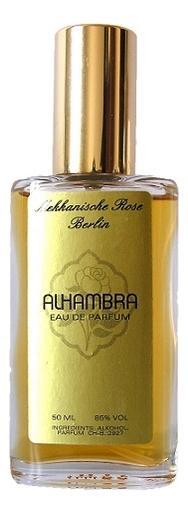 Mekkanische Rose Alhambra