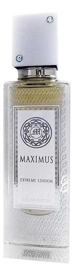 Arabic Perfumes Maximus Extreme