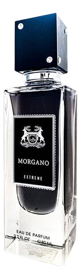 Arabic Perfumes Morgano Extreme