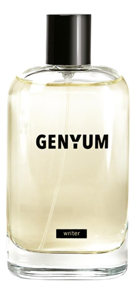 Genyum Writer