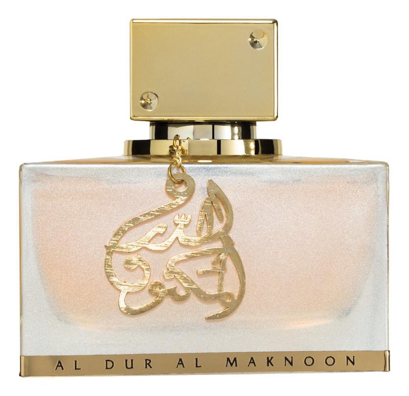 Lattafa Al Dur Al Maknoon Gold