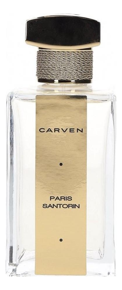 Carven Paris Santorin