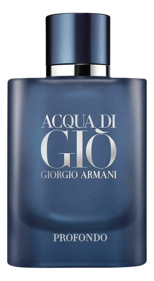 Giorgio Armani Acqua Di Gio Profondo