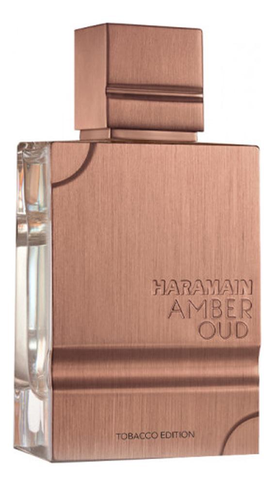 Al Haramain Perfumes Amber Oud Tobacco Edition