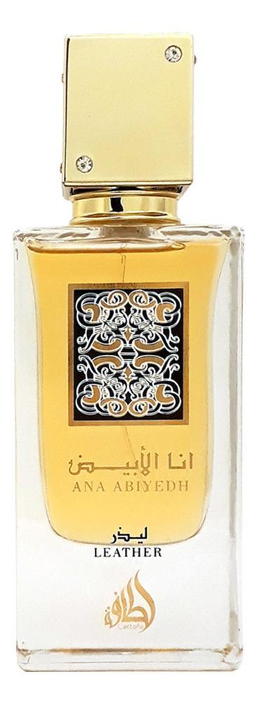 Lattafa Ana Abiyedh Leather