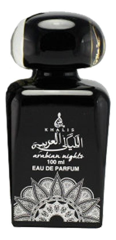 Khalis 101 Arabian Nights