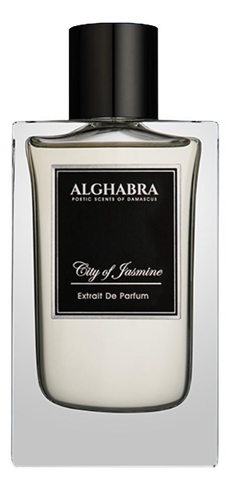Alghabra City Of Jasmine