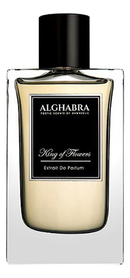 Alghabra King Of Flowers
