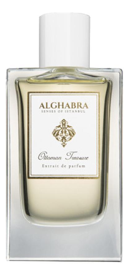 Alghabra Ottoman Treasure