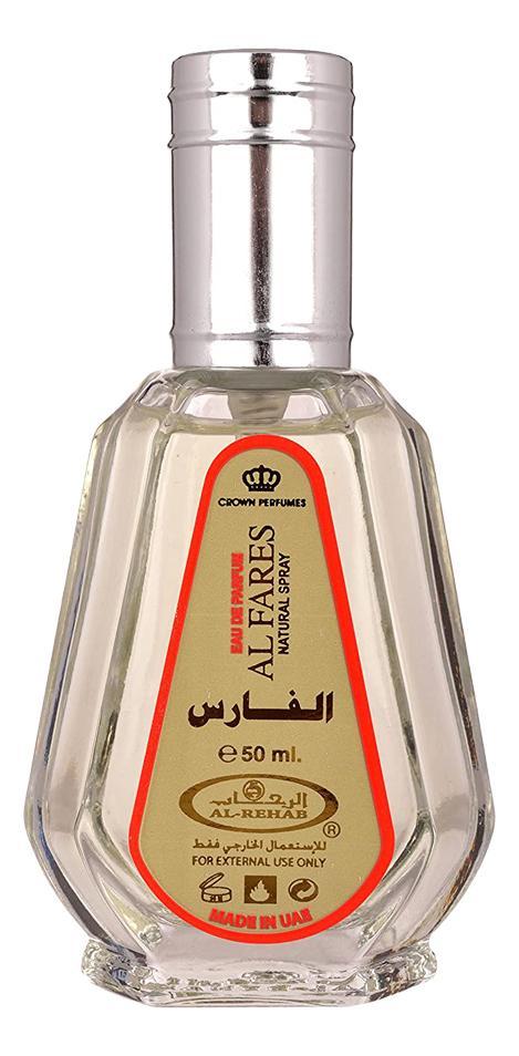 Al-Rehab Al Fares