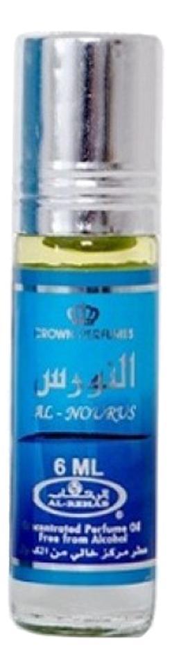 Al-Rehab Al Nourus Men