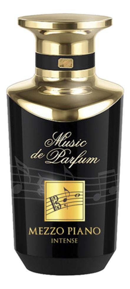 Music De Parfum Mezzo Piano
