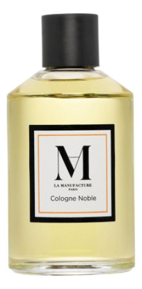 La Manufacture Noble Cologne