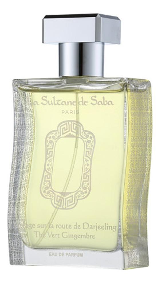 La Sultane de Saba The Vert Gingembre