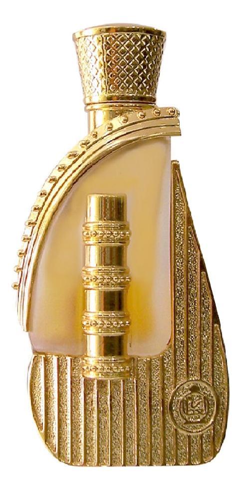 Afnan Burj Al Arab